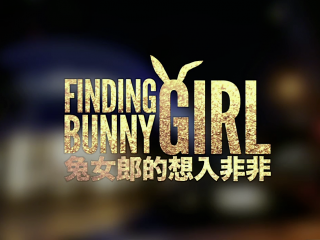 Finding Bunny Girl Trailer