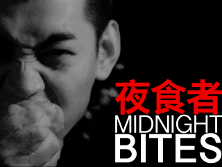 Midnight Bites