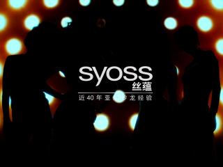 Syoss Music Video