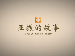 A-Zenith 2016