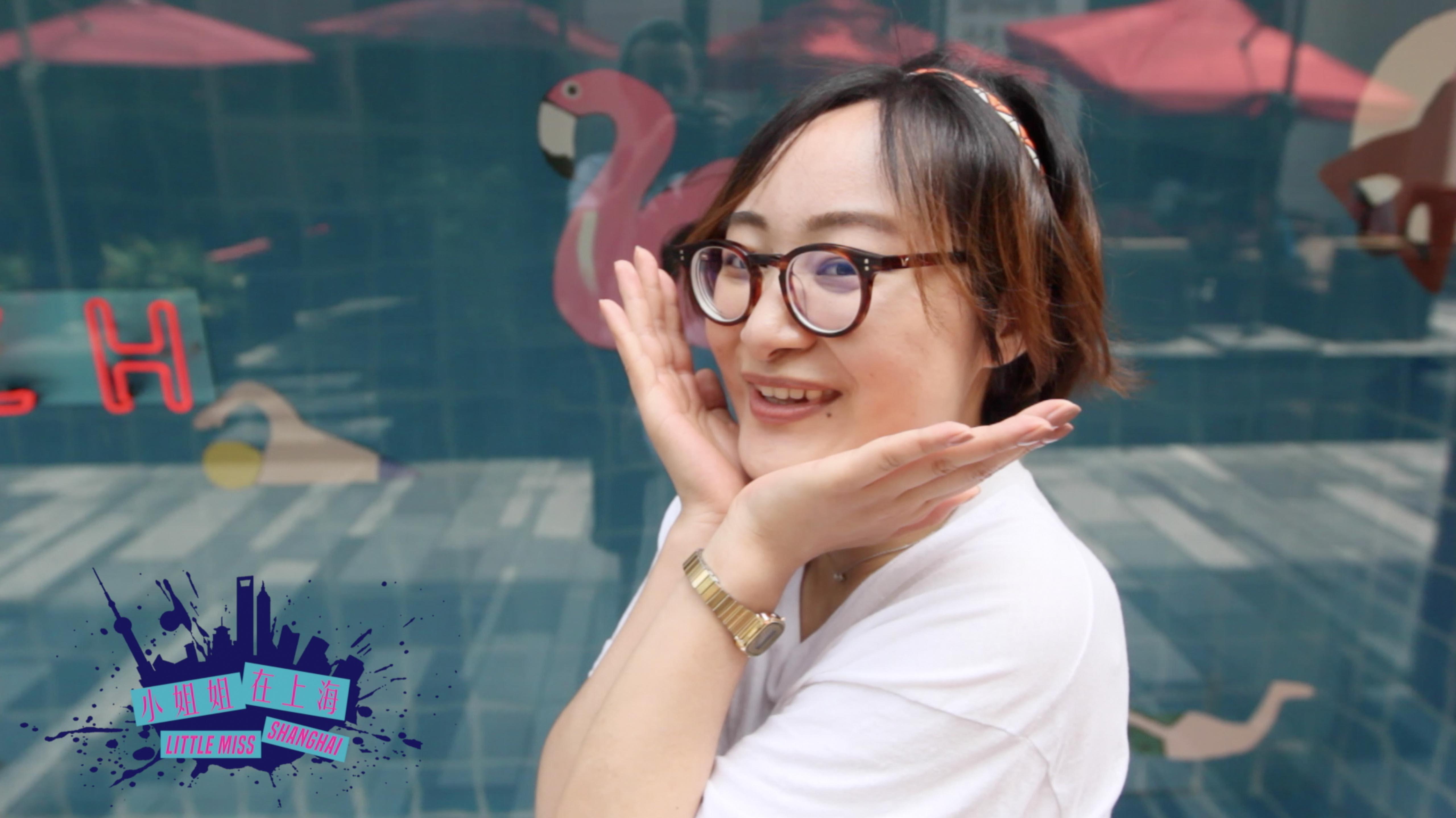 Little Miss Shanghai