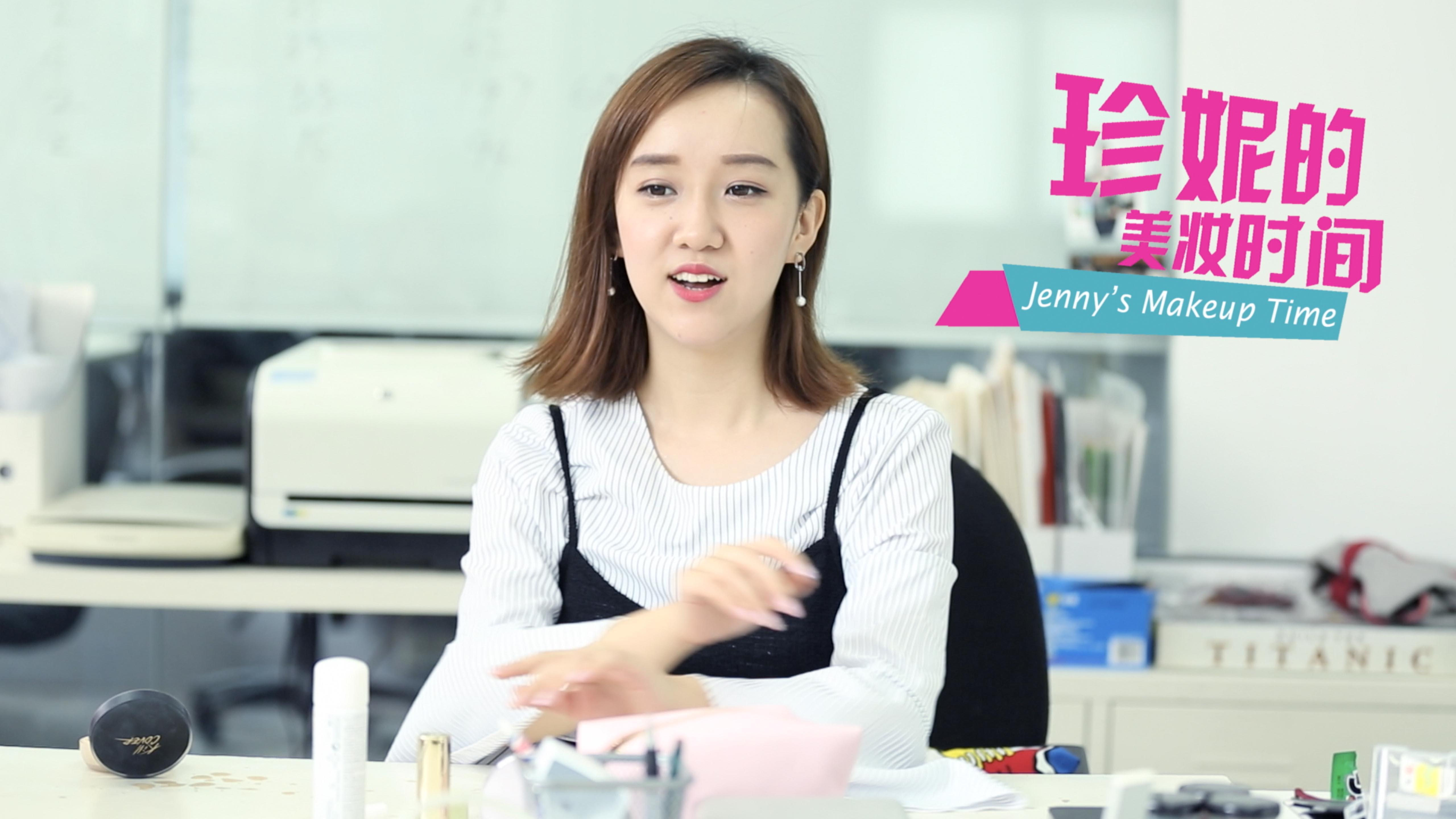jenny makeover