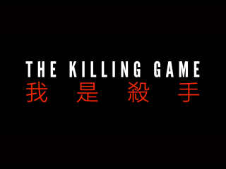 The Killing Game Trailer